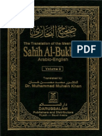 Sunan Abu Dawud English Pdf
