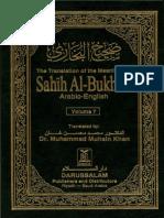 Sahih al-Bukhari Vol. 7 - 5063-5969