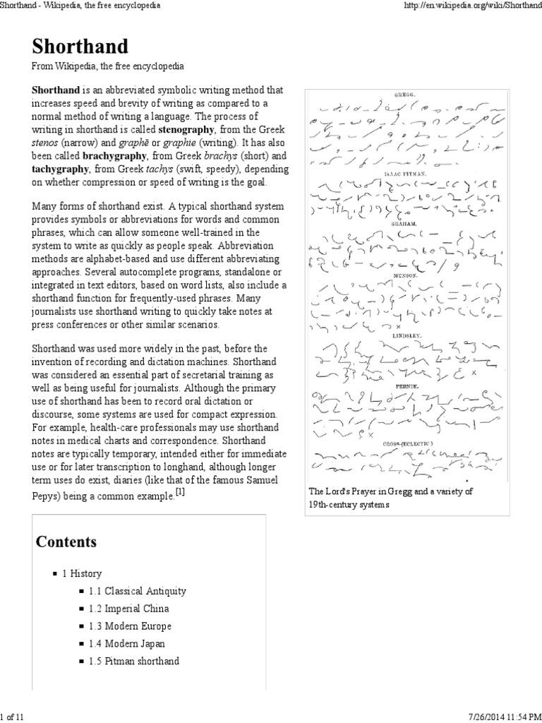Shorthand Wikipedia The Free Encyclopedia Shorthand Notation