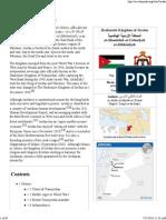 Jordan - Wikipedia, The Free Encyclopedia