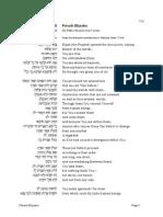 Patach Eliyahu Heb v4