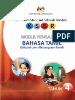 Modul Pengajaran Bahasatamil Sjkt Thn 4