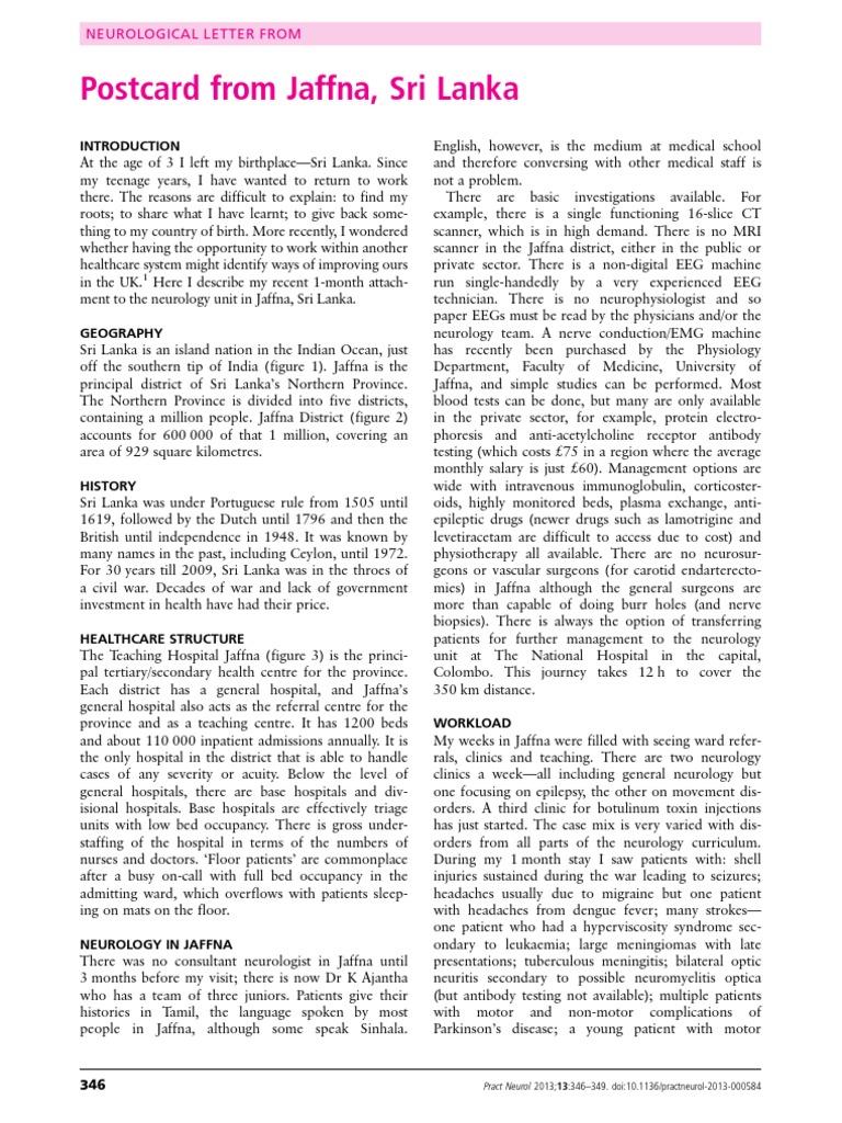 nitkunan 2013 postcard jaffna 1 | Neurology | Hospital