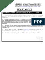 CE 15 Public Notice