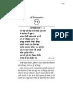 Sahaj Katha-Sant Ram Singh Ji Rishikesh Wale--Nirmal Ashram (Volume 2)