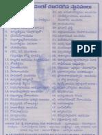 Aurnalacha Giri Pradakshina