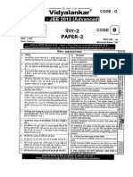 IITJEE 2014 Advanced Paper II & Solution
