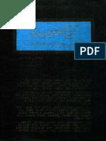 تاریخ خطهای جهان و سیر تحولات آنها / یوهانس فریدریش