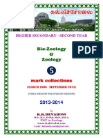 Tamil Nadu  Class 12 – Bio-zoology-zoology – English Medium - Possible 5 Mark Questions With Answer.