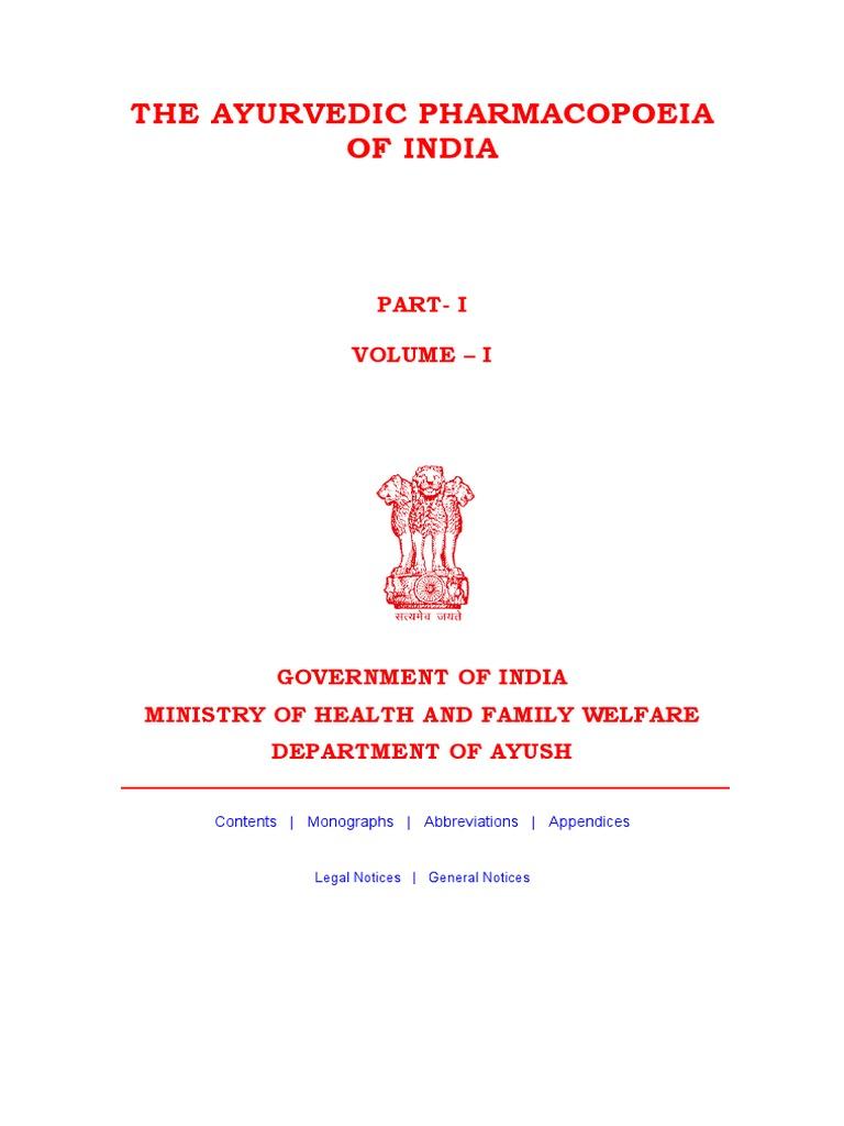 Ayurvedic pharmacopoeia of India-all volume | Solubility | Temperature
