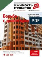 29_498_for_WEB.pdf