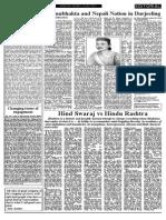 Bhanu Bhakta