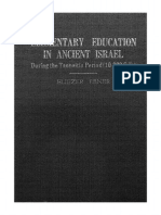 Elementary Education in Ancient Israel