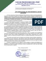 Mensaje del Presidente Constitucional del Perú 2014 referente al sector Educación