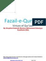 fazaile_quran