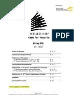 Kam Fan 2014 Entry Kit