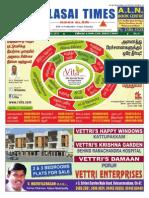 Valasai Times - 26 July 2014