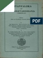 Dhvanyaloka of Anandavardhana (Uddyota II) - Bishnupada Bhattacharya