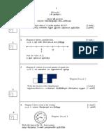 Percubaan 1 K2 T6 2013 Copy 1