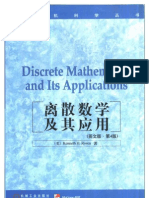 Discrete Mathematics and Its Applications, 4th Ed