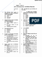 CTET Question Paper with Answers - Jul 2013 - Paper 1