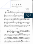 Mozart Duos