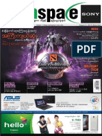 TechSpace [Vol-3, Issue-17] FB