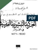 التبشير الفرنسي في الجزائر