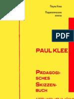 Klee Paul - Pedagogicheskie Eskizy