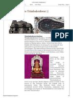 Shri Kshetra Trimbakeshwar