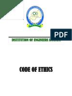 Code Rwanda