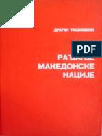Dragan Taškovski - Rađanje Makedonske Nacije