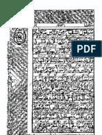 Quran-Para-2