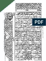 Quran-Para-3