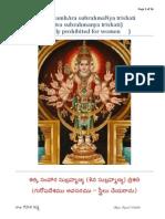 114732628 Shri Subrahmanya Shiva Subrahmanya Trishati