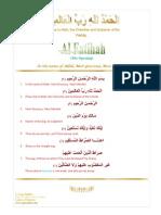 001 Fatihah