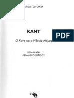 Walker-O_Kant_kai_o_ithikos_nomos-KEF10001