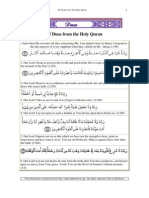 25 Duas from the Holy Quran[1]