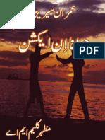 86-Jawana In Action 2 by Mazhar Kaleem