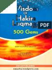 The Wisdom of Hakim Lu q Man