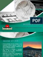 presentacion beestar 2014