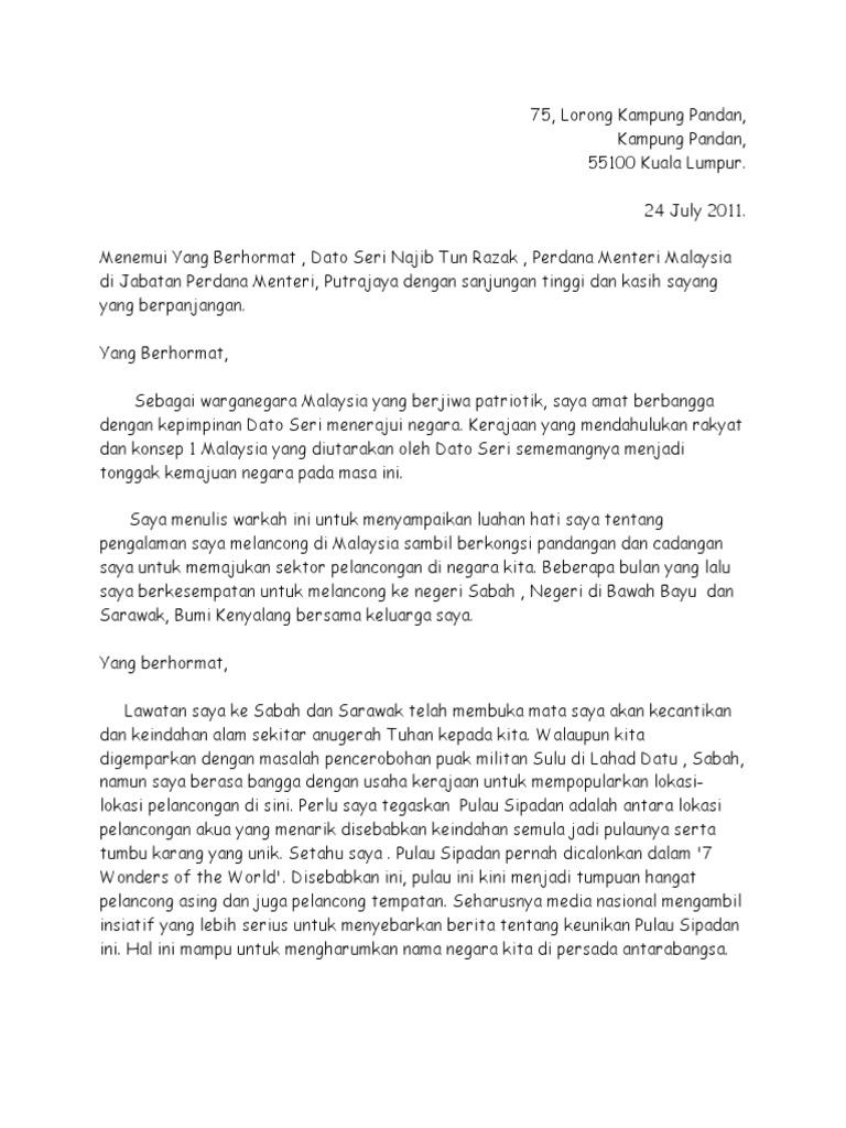 Surat Kiriman Tidak Rasmi Pm