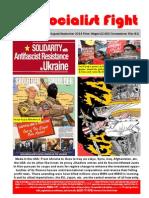 Socialist Fight No 17