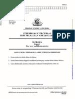 Biology Paper 1 Trial SPM 2013 MRSM Qn
