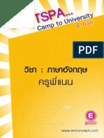 OSOTSAPA Camp to University - English