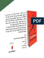 Ls Dyna Book