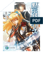 Mokushiroku Arisu (Apocalypse Alice)_V1 [Light Novel - Shounen]
