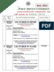 Supp Exam Prog-April 2014