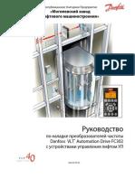 Manual Danfoss Ul Ver 03 02