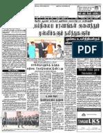 Manichudar 1 Aug 14
